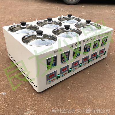 供应SHJ-6AB水浴磁力搅拌器 多工位磁力搅拌水浴锅 恒温磁力搅拌