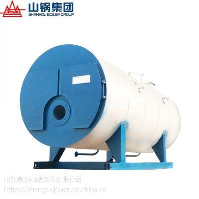 山锅集团WNS3.5-1.0/95/70-Y(Q)全自动燃天然气热水锅炉