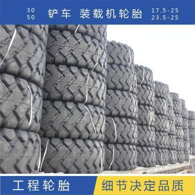 潍柴发动机定期保养说明书 龙工50铲车轮胎湖南经销商