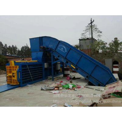 铁岭哪里有卖废纸打包机的-定陶华龙液压