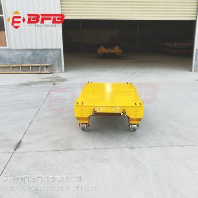 供应KPT-25T轧钢厂拖链式电动轨道平板车 重型搬运铁路平车