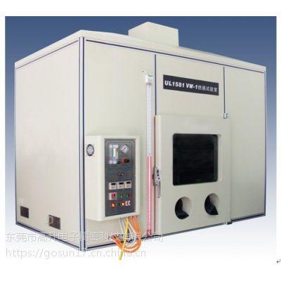 广东DELTA供应UL1581电线电缆燃烧试验机