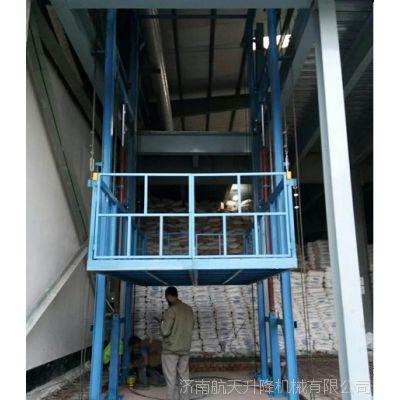长沙有卖升降机的厂家 安装一台航天牌液压升降货梯多少钱 室内导轨液压升降台
