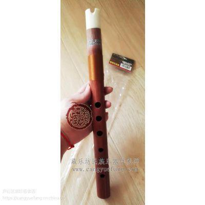 南美盖那笛quena 印第安竖笛 红木镶白牛角G调 老鹰之歌/***的莫西干人