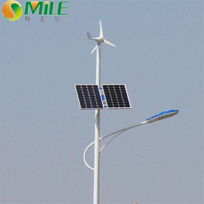 海南智能太阳能路灯现货