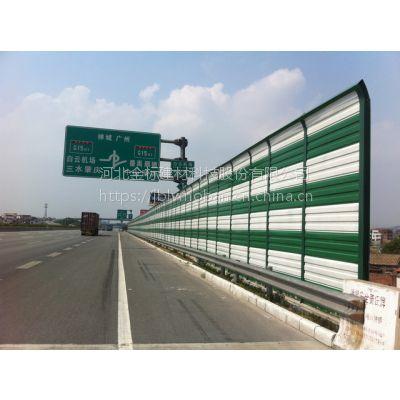 公路声屏障 高速隔音声屏障厂家