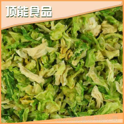 精品推荐 兴化ad高丽菜 高品质厨房佐料高丽菜