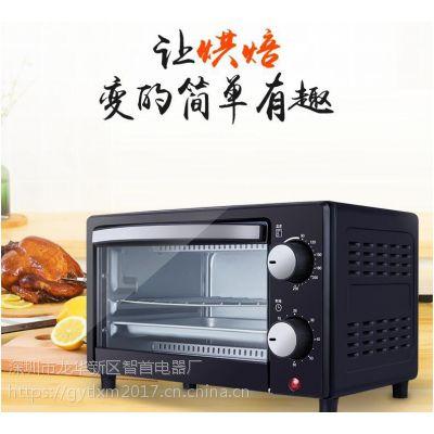 批发OEM小电烤箱蛋糕烘焙家用迷你电烤箱智能12L