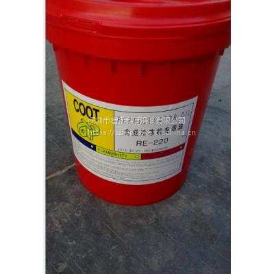 厂家直销 出光冷冻油 FV50S 压缩机冷冻油