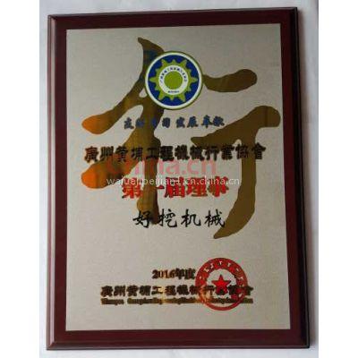 广州黄埔工程机械协会-理事单位