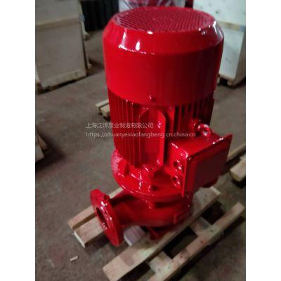 消火栓泵口径XBD5/43LCCC认证