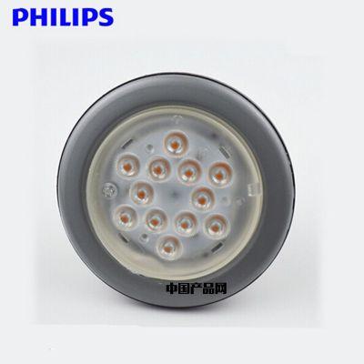 飞利浦调光射灯 MASTER PAR30 9.5W E27 2700K LED射灯灯杯