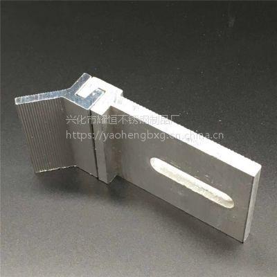 耀恒 R型耳型石材干挂件 铝合金大理石幕墙配件 背栓挂件