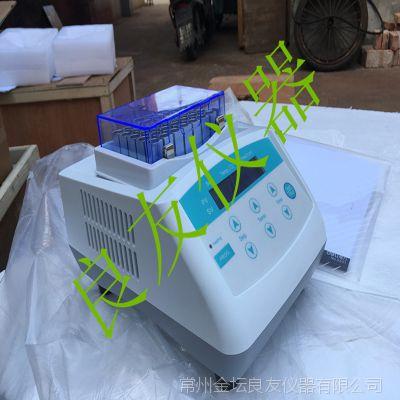 DTH-100干式恒温器 恒温金属浴(制冷型) 迷你金属浴 恒温消解仪