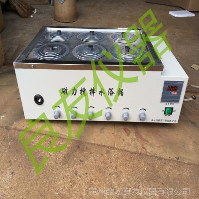 供应HH-6D磁力搅拌器 水浴磁力搅拌器 恒温水浴槽 磁力搅拌水浴锅