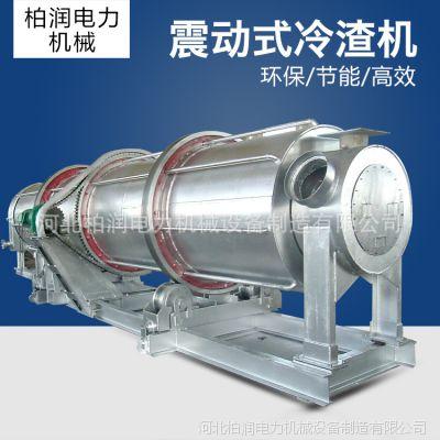 柏润 干式除渣 GTL10C-n×L右型滚筒冷渣机 专业生产锅炉辅机