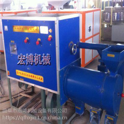 三項電制碴機 優質苞米制碴機 大型玉米制糝機