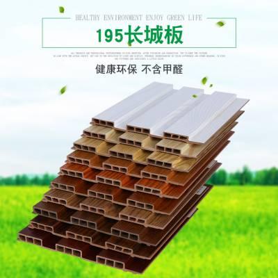 生态木吊顶装修效果图片_欧博润装修效果图片