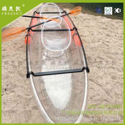 pc透明渔船 休闲观光塑料船皮划艇 kayak boat 聚碳酸酯耐力板钓鱼船小船