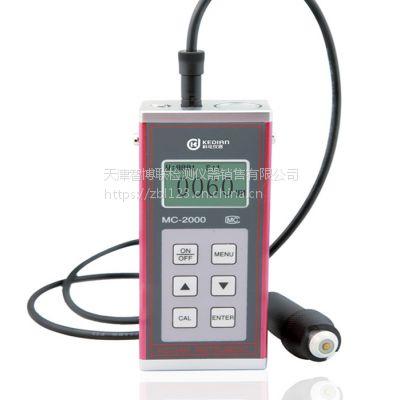 MC-2000D涂层测厚仪丨MC-2000C,A济宁科电涂层测厚仪总代理