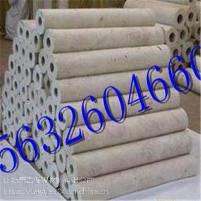 海口市A级防火硅酸铝管报价 管道隔热用硅酸铝管 富达