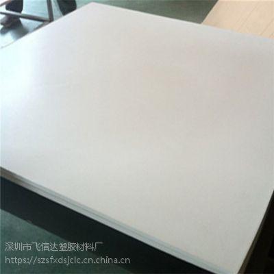 生产批发黑色防静电铁氟龙板 白色PTFE板 铁氟龙卷材片材