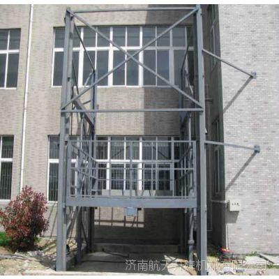 义马升降机厂家 导轨式升降货梯定做 四轮移动式升降台销售 【航天机械】
