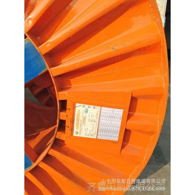 耐克森阳谷新日辉ZC-YJV22-35KV  3*400