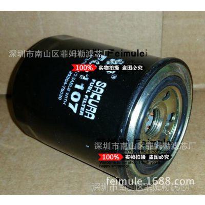 Sakura filters  樱花滤芯 FC-1107 工程机械滤芯