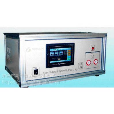 供应广东DELTA灯具浪涌脉冲电压测试仪 GB7000.212-2008