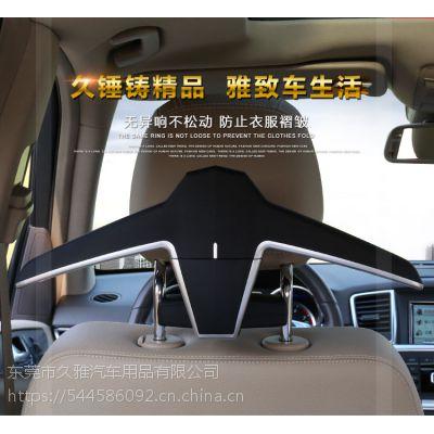 车载晾衣架品牌久雅车载礼品 ABS多功能可折叠车用衣架 汽车内饰精品JT076-2