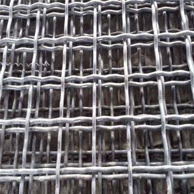 小丝轧花网 养猪轧花网 钢丝网编织网