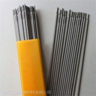 耐热钢焊条R407晶鼎不锈钢焊条生产厂家