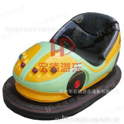 郑州宏徳游乐供应电瓶碰碰车室内外流行的地面小型游乐设施天地网碰碰车