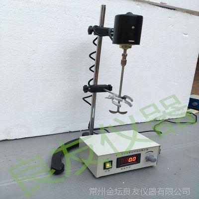供应JJ-1A电动搅拌器 精密增力数显电动搅拌器 实验室电动搅拌器