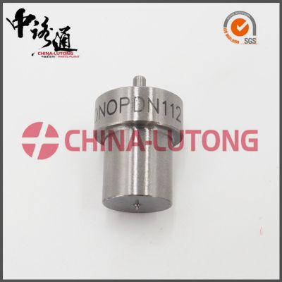DN-PDN型DN0PDN112喷油嘴105007-1120-2高压喷油嘴共轨油嘴