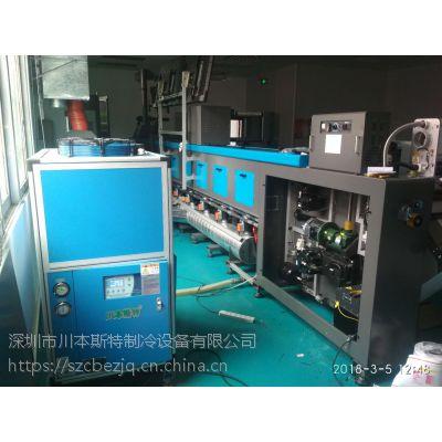 印刷机冷却专用冷水机