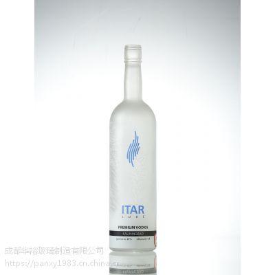 供应定制生产优质高白料玻璃瓶蒙砂烤标瓶可印LOGO