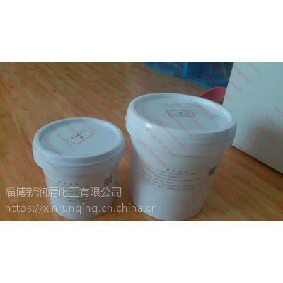 淄博厂家供应ab组分耐高温耐磨陶瓷衬板粘接剂