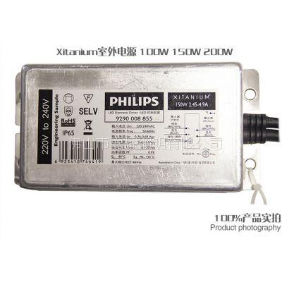 飞利浦XITANIUM 250W/150W 路灯驱动电源 2.45-4.9A