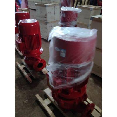 宝鸡消火栓泵型号XBD9.2/40G-L价格优惠。