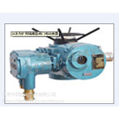 中西(DYP)防爆阀门电动装置 型号:BB31-ZB60-24库号:M406382