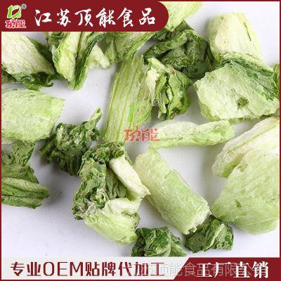 【顶能】厂家直供脱水青梗菜 FD青梗菜 新鲜蔬菜农家自产