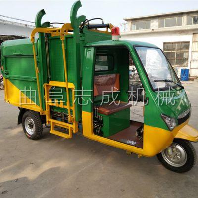 电动环卫车厂家小型电动垃圾车价格