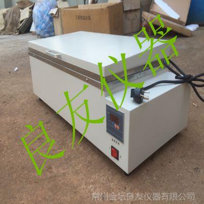 供应HH-W600S电热恒温水箱 三用恒温水箱 不锈钢水浴锅 恒温水槽