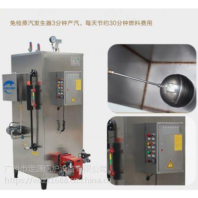 免报装燃天然气锅炉,200KG燃气节能环保锅炉,广州市锅炉厂