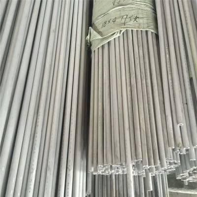 S31600不銹鋼無縫管拋光加工,光亮S31600不銹鋼無縫管供應商