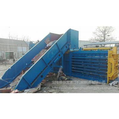 临清废纸打包机生产厂家,临清秸秆打包机生产厂家-定陶华龙