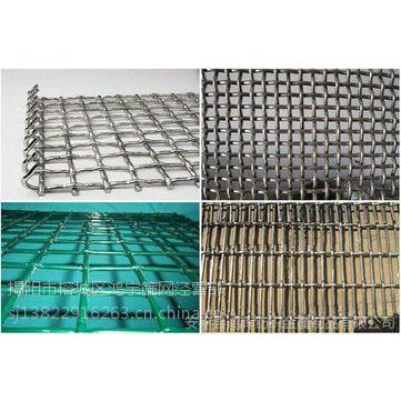 鸿宇筛网矿筛轧花网 编织筛网耐磨铁丝网使用时间长