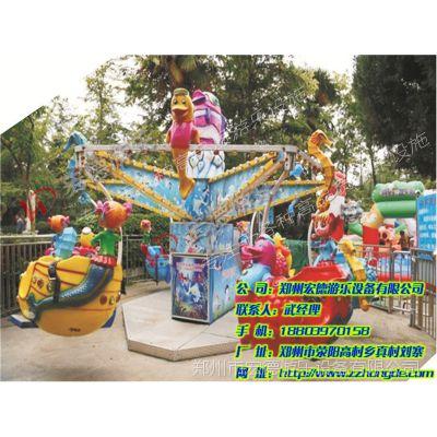 郑州宏德游乐厂家供应赚钱的旋转类公园游乐设备海洋漫步
